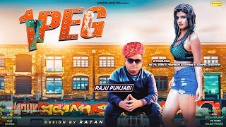 1 Pag Raju Punjabi Mp3 Song Download