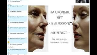 2015 05 25 УХОД ЗА КОЖЕЙ Азалия Рашидова гость команды(, 2015-11-10T06:05:21.000Z)