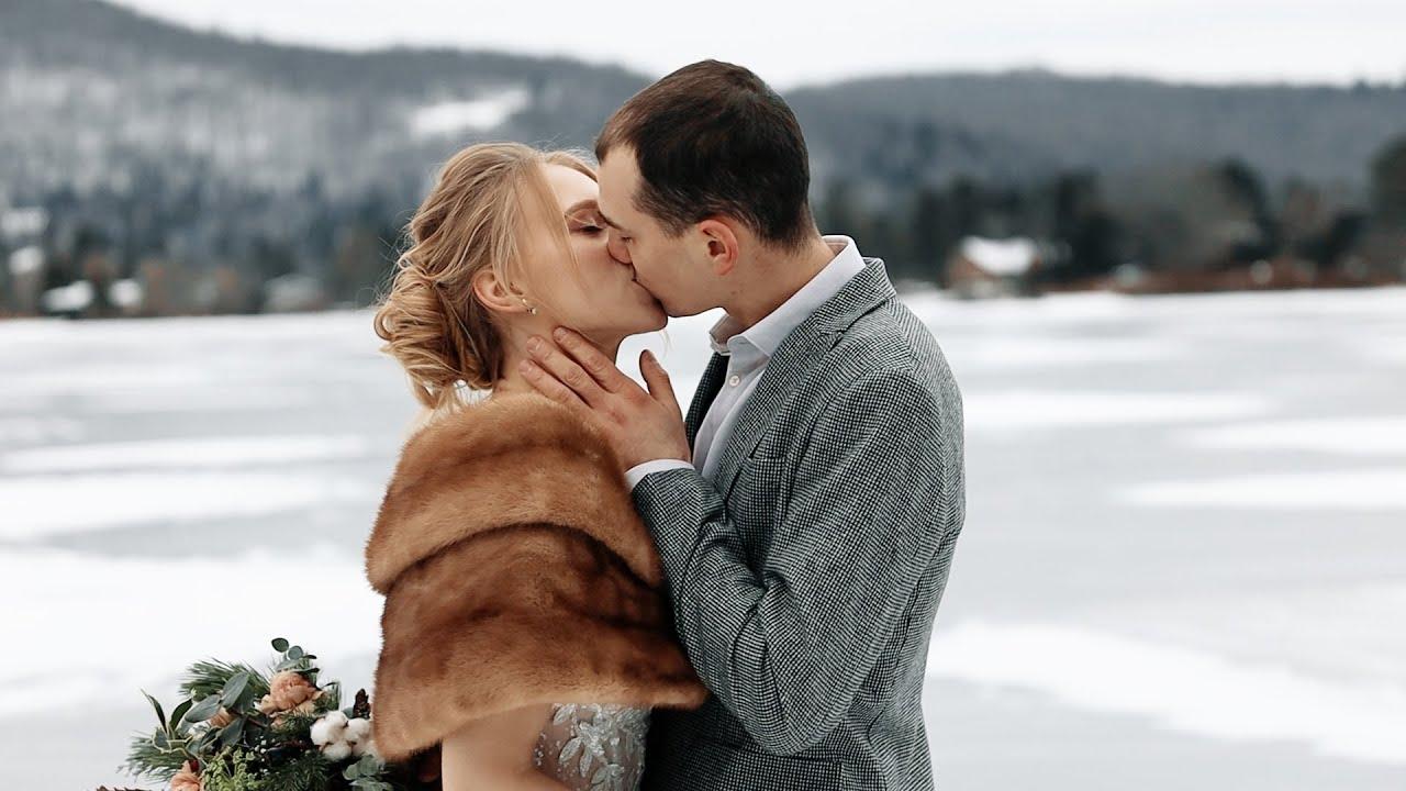 FIRST LOOK WEDDING MONTREAL QUEBEC