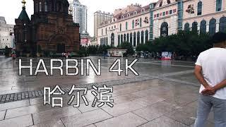 Walking Around Harbin, China in 4K - Quiet, Rain, Morning w/ HQ Audio - Saint Sophia's Church