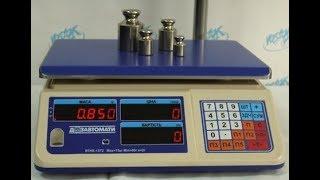 Видео обзор весы торговые ВТНЕ-15Т2-1