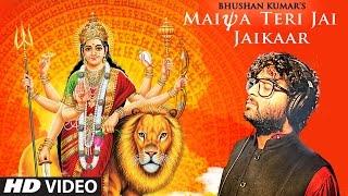 maiya-teri-jai-jaikaar-arijit-singh-jeet-gannguli-gurmeet-choudhary-navratri-special-song
