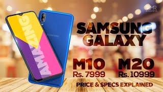 Samsung Galaxy M10 & M20 - Samsung M Series   Price   Specs   Redmi Killer?