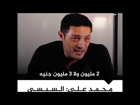 ???? #السيسي يهدر ملايين -لزوم اللقطة-  - نشر قبل 8 ساعة