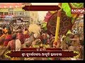 Rath Yatra 2019: 'Kalasa Pratistha' going on atop the three chariots in Puri | Kalinga TV