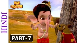 Download Bal Ganesh - Part 7 Of 10 - Animated film for Children Mp3 and Videos