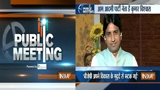 Public Meeting: Kumar Vishwas Faces Voters of Delhi - India TV