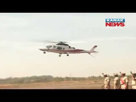 Airstrip Construction In Final Stage In Jeypore Airport