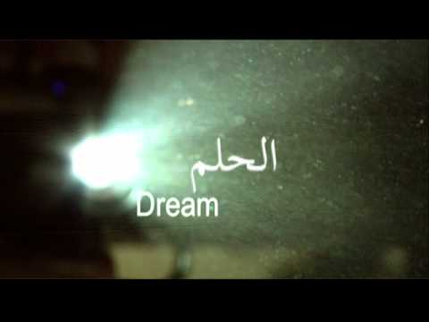 Promo _ Baghdad Film School مدرسة بغداد للسينما