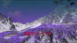 近江俊郎 - 山小舎の灯
