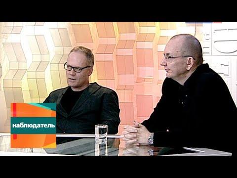 Ольга Седакова, Дмитрий Баранов и Сергей Абашин. Эфир от 09.04.2013