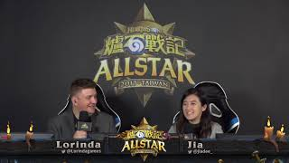[Hearthstone]Purple vs Pinpingho - HearthStone 2017 All-Star Invitational Round of 16
