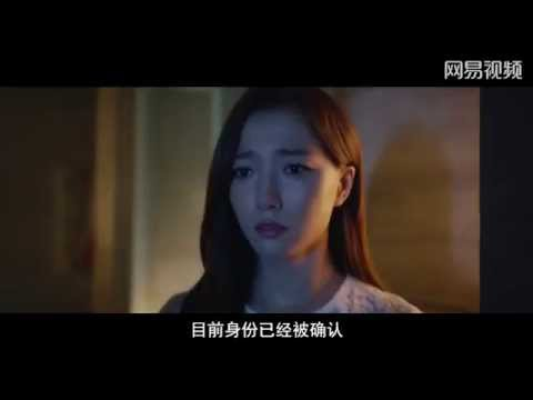 Legend of the Demon Cat《妖猫传》- Official Trailer (In Cinemas 04.01.2018) from YouTube · Duration:  2 minutes