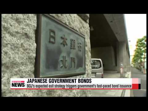 Japan expected to issue record amount of government bonds this fiscal year   일본,