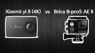 Xiaomi yi II 4K vs Brica B-pro5 AE 2 4K