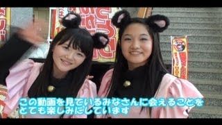 現役女子高生アイドルユニット『chelip(チェリップ)』まんが王国とっ...