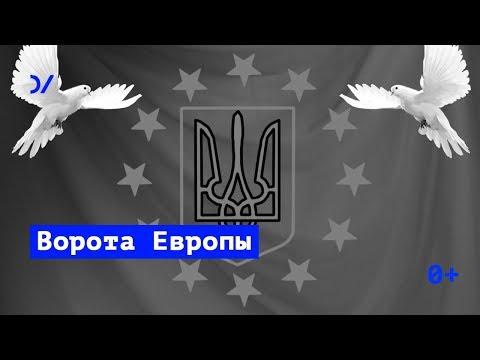 Украина между Западом и Россией - Владимир Федорин