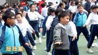 2012-13年度 荃灣天主教小學 「讓孩子挺直」我校的護脊日記