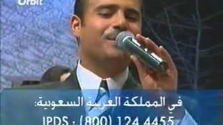 عاصي الحلاني جار القمر (حفلة كاملة) 1997 قناة اوربت الثانية