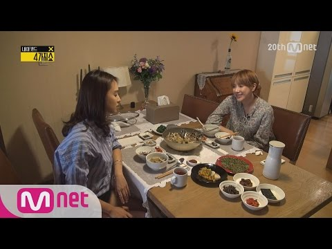 [Naked 4show] The reason Seo In Young prepared a luxury meal? 4가지쇼 시즌2 온라인