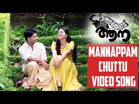 Mannappam Chuttu Official Video Song |...