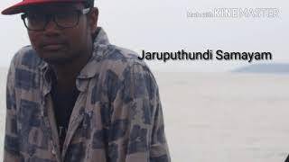 Gelupu leni samaram lyrics from mahanati