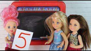 НЕ СДЕЛАЕШЬ ДОМАШКУ ВСЁ РАССКАЖУ! Мультик #Барби Школа Играем в Куклы