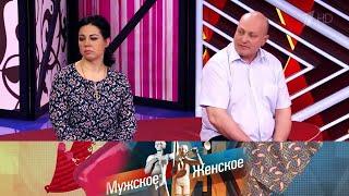 Потоп ценою в жизнь Мужское Женское Выпуск от 29 04 2020