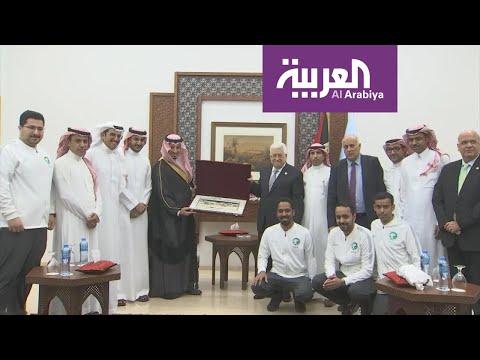 ماذا أهدى لاعبو المنتخب السعودي للرئيس الفلسطيني محمود عباس  - نشر قبل 10 ساعة