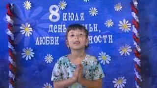 13 Алина Нигматулина МБДОУ г АстраханиДетский сад 68Морячок