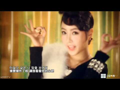 [SD 480p] T-ara -  為什麼這樣 왜 이러니 Why Are You Being Like This (韓中字幕)