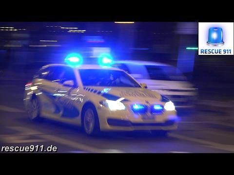[Martinshorn] Ambulance 32 SSA + DSM SMUR 01 + Cardiomobile SMUR 11 Genève