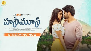 Honeymoon Web Series Trailer 2 | Nagabhushana, Sanajana Anand | Sakkath Studio | An aha Exclusive