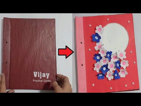 Handmade File Cover Decoration Idea By Tukkutv