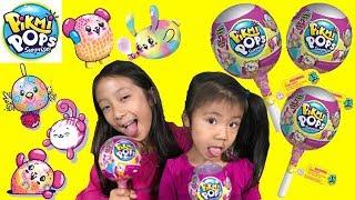 【アメリカおもちゃ】香り付きのぬいぐるみが出てくるピクミポップスサプライズで遊びました☆Play with PIKMI POPS Surprise! thumbnail