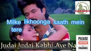 Judaai Judaai full karaoke song for male singer with lyrics