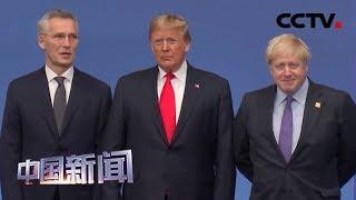 [中国新闻] 英媒:特朗普邀请约翰逊访美 具体日期未定   CCTV中文国际