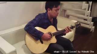 okapi  「BLUE」 cover