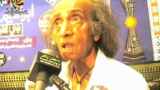 Great Sindhi Poets Imdad Hussaini and Hafiz Mohammad Nizamani