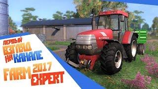 первый взгляд игра Farm Expert 2017