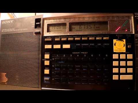 24 05 2014 Unscheduled broadcast of Radio Sanaa in Arabic 1904 on 6135 Sanaa