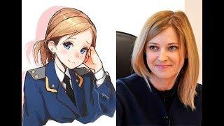 Наша Няша или будущий президент России?!! Наталья Поклонская!!!