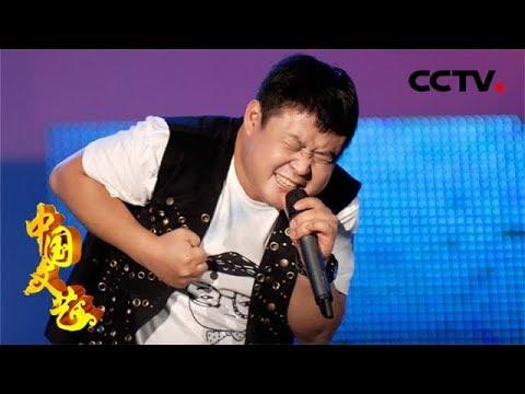 Download 《中国文艺》喜剧新秀 陆海涛的喜剧世界 20180928 | CCTV中文国际
