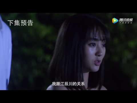《恶魔少爷别吻我第二季》第7集精彩预告