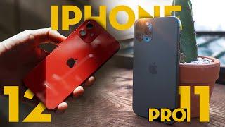 Mua iPhone 12 hay iPhone 11 Pro -  Cùng giá tiền chọn