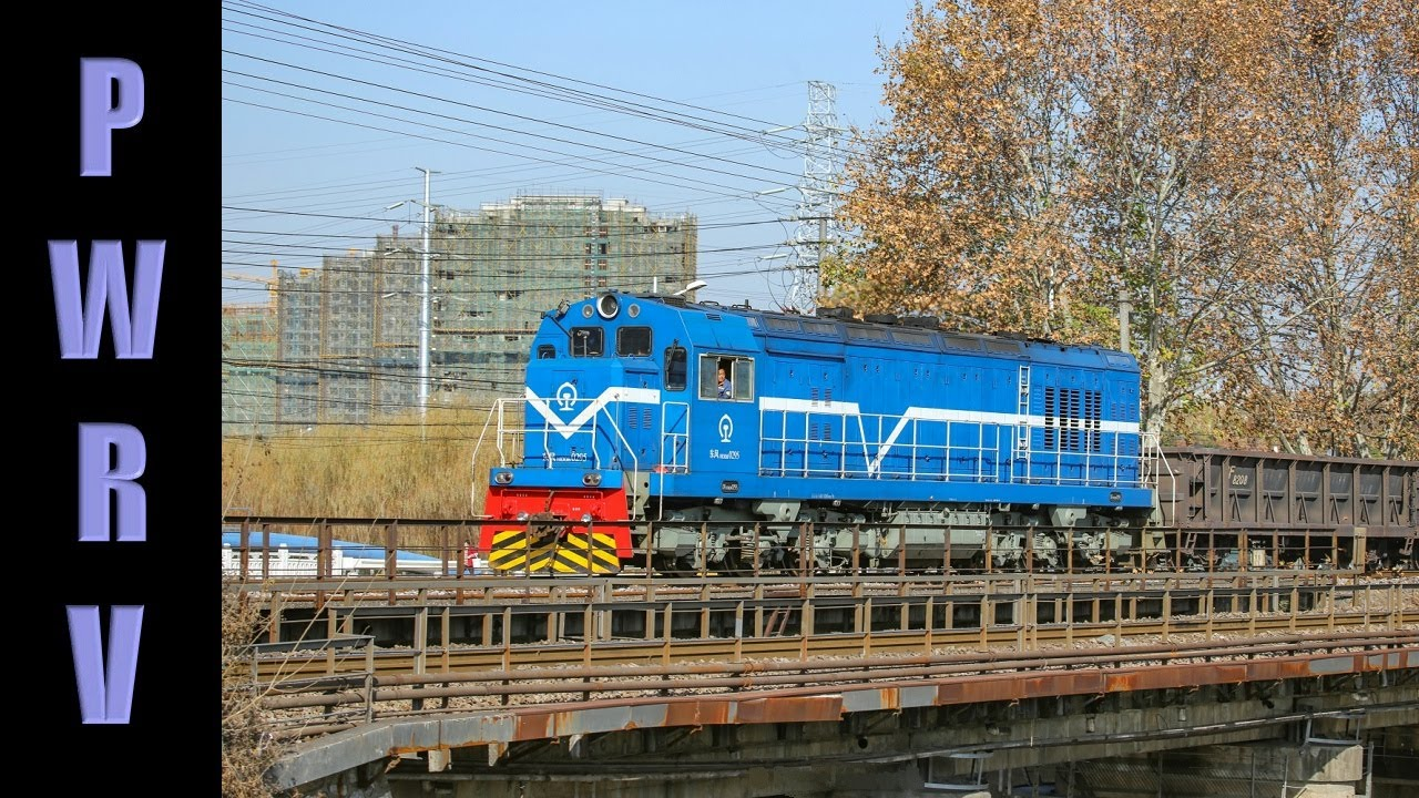 Download Chinese Railways - Compilation of Diesel & Electric / Freight & Passenger Trains Around Nanjing Area