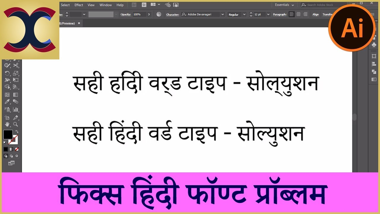 How to Fix Uncorrect Hindi Font in Illustrator