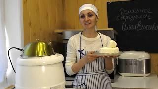 Как сделать сыр Маскарпоне / Сливочный сыр в домашних условиях