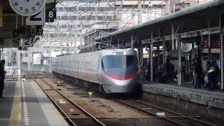 JR四国 松山駅 8000系特急しおかぜ・いしづち発着