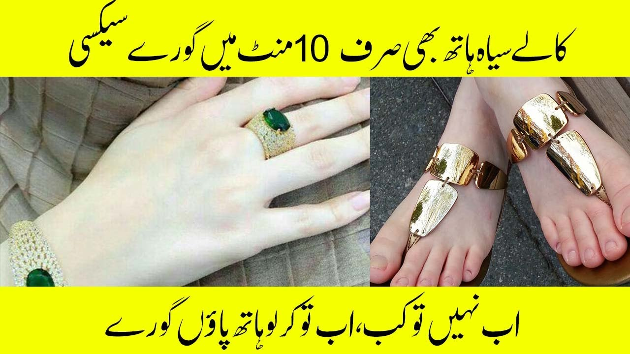 Challenge For Hand  Feet Whitening & Knuckles Whitening Instant   Instant Hand & Feet Whitening